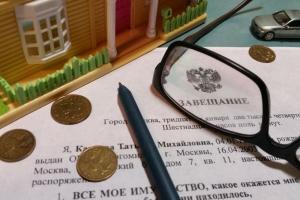 Какие нужны документы чтобы оформить завещание на дом и земельный участок: полезные советы собственнику имущества