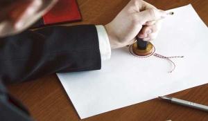 Закон о получении наследства